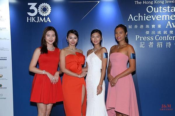 香港珠寶業杰出成就獎 表揚業界精英3.jpg