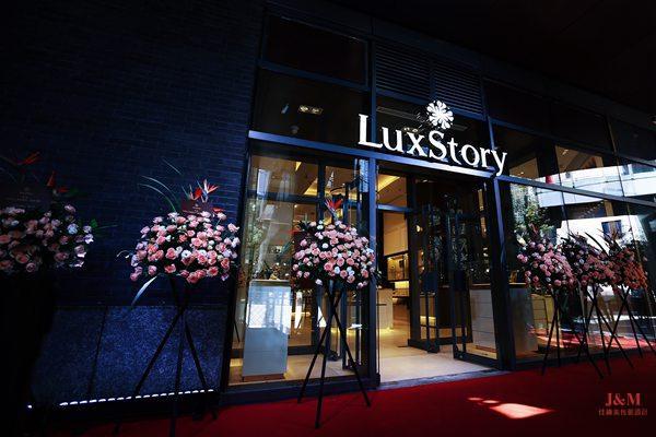 LuxStory中古奢侈品精品店北京坊盛装开业.jpg