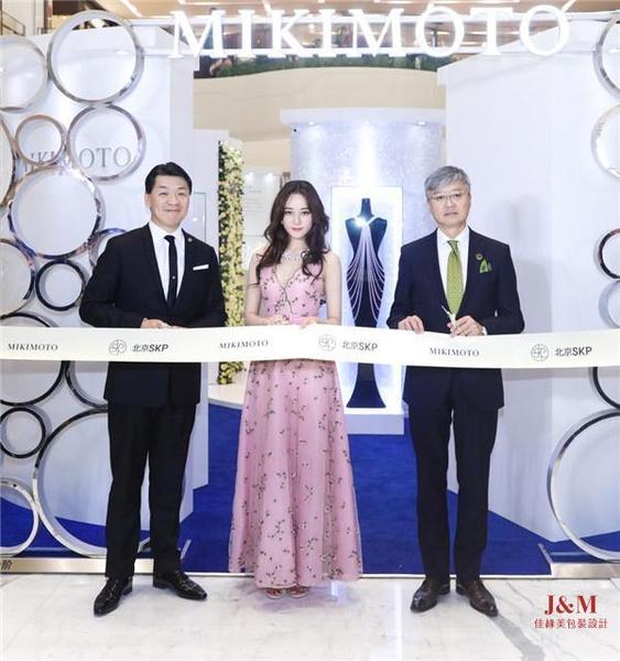 MIKIMOTO 125周年高级珠宝展,品牌亚洲代言人迪丽热巴现身揭幕.jpg