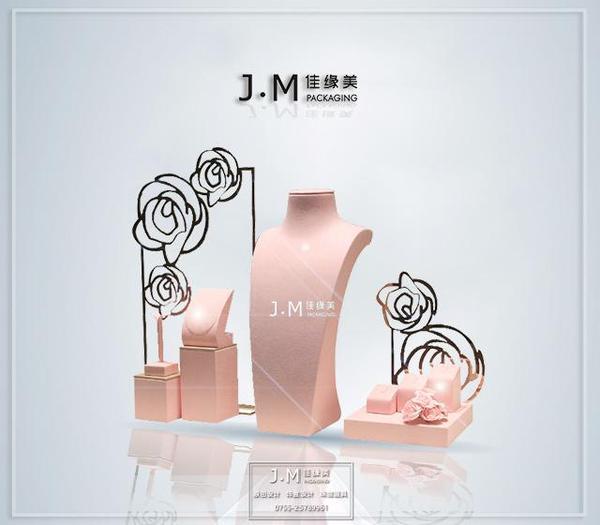 粉色-4.jpg
