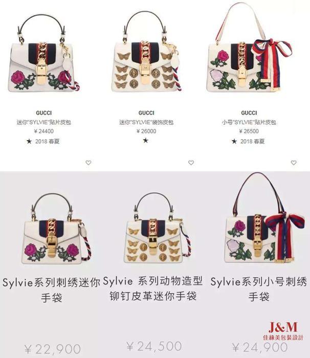 奢侈品掀降价潮?继LV之后,Gucci中国今日也开始下调价格2.jpg