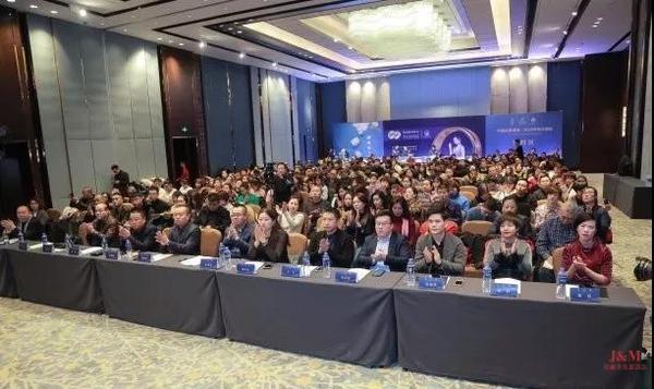 签约55家,中国珐琅盛典绽放哈尔滨.jpg