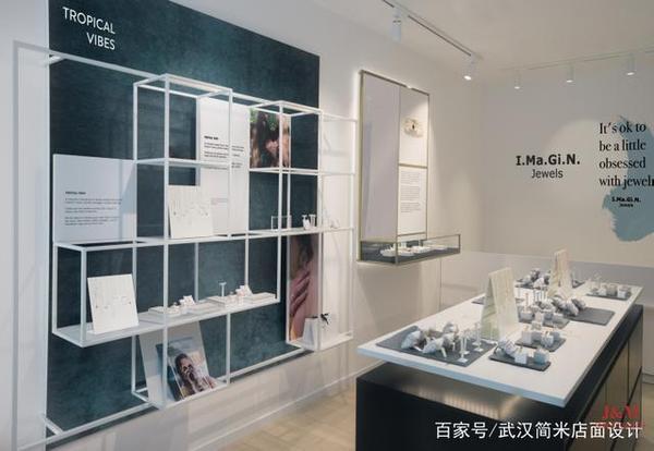 延禧攻略式用色,比利時I.Ma.Gi.N.珠寶店設計3.jpg