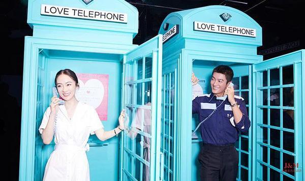 """杜江、霍思燕夫婦在""""Love Telephone""""展區甜蜜""""打Call"""".jpg"""