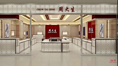 周大生领跑珠宝行业快速进军城市综合体.jpg