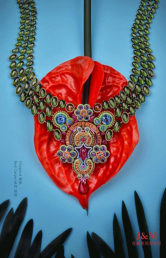 Chopard 萧邦 Red Carpet系列 项链.jpg