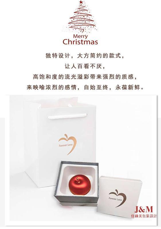 圣诞苹果2.jpg