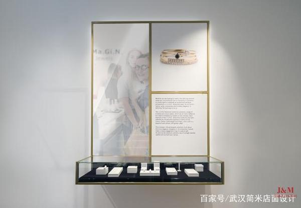 延禧攻略式用色,比利時I.Ma.Gi.N.珠寶店設計5.jpg