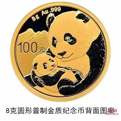 2019版熊猫金银纪念币今日起发行 最高面额10000元.jpg