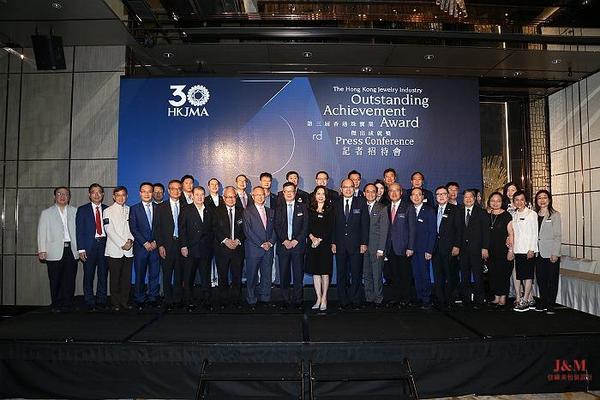 香港珠寶業杰出成就獎 表揚業界精英2.jpg