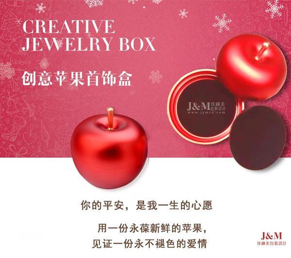 圣诞苹果盒.jpg