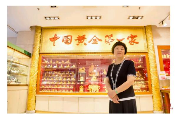 菜百首飾:連續7年過百億元的中國黃金珠寶行業領軍企業.png