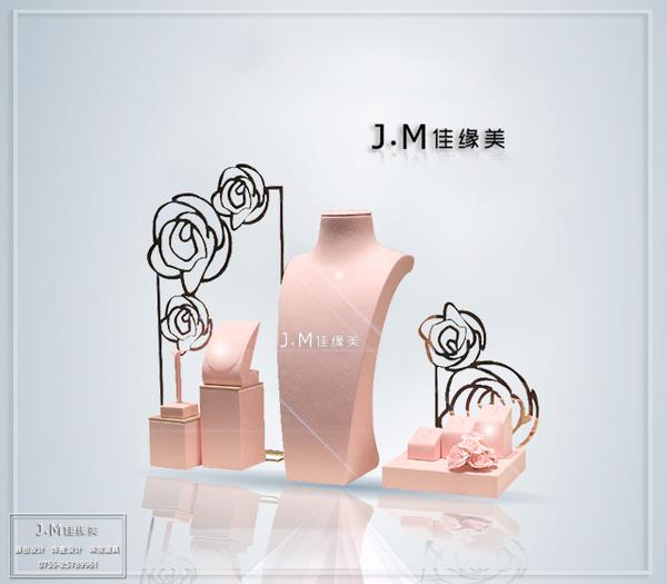 粉色-4.png
